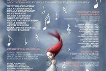 Παραγωγές / Θεατρικές Παραστάσεις, Συναυλίες, Διαγωνισμοί του Μικρού Πολυτεχνείου