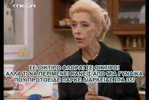 ΝΤΕΝΗ for ever...