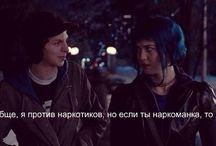 Movie speaks