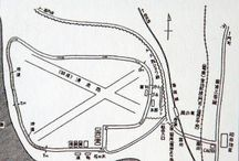 [Place] Gan-no-su / 雁ノ巣飛行場 https://www.google.co.jp/maps/@33.6762788,130.395941,15z?hl=ja