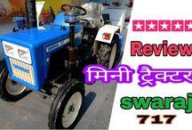 Tractors Information | Reviews