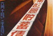 poster e design