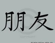 Chinese Characters / by Design By Kelli