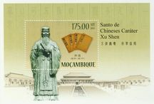 New stamps issue released by STAMPERIJA | No. 387 / MOZAMBIQUE (Moçambique) 25 02 2014 Code: MOZ14117a-MOZ14132b