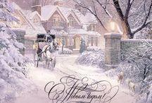 Зима / Картинки для декупажа