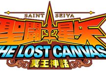 Saint Seiya: The Lost Canvas / Saint Seiya: The Lost Canvas – The Myth of Hades (聖闘士星矢 THE LOST CANVAS 冥王神話 Seinto Seiya Za Rosuto Kyanbasu - Meiō Shinwa), also known as simply The Lost Canvas, is a manga written and illustrated by Shiori Teshirogi. It is a spin-off based on the manga series Saint Seiya, which was created, written and illustrated by Japanese author Masami Kurumada.