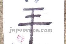 nombres en japonés / Tu nombre traducido al kanji japones por Japonesca, en diferentes formatos por Japonesca
