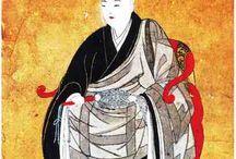 Dogen Zenji 道元禅師