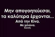 xioumor