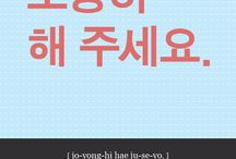 Learning Korean / by CeeCee's Creations