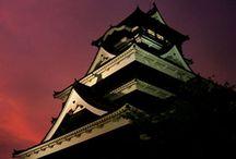Japan Images / Photographs of Japan