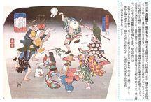 Hiroshige Utagawa(歌川広重)