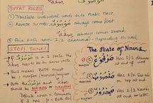 Arabic study tips