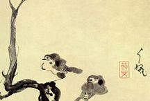 Chinese Art: ink