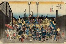 """【浮世絵】歌川広重 -Utagawa Hiroshige- / Japanese Ukiyoe """"Tokaido gojyu san tugi"""" series draw by Hiroshige Utagawa(Ando)."""