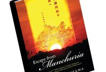 Escape from Manchuria in Hardcover