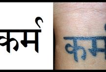 Sanskrit words