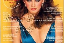 """Supermodels Gia Covers / 1970's Supermodel. Died of AIDS. Played by Angelina Jolie in the movie, """"Gia."""" (#gia) (#giacarangi) (#supermodel)"""