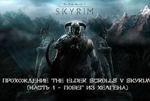 Прохождение Skyrim / Прохождение мегаэпичной игры The Elder Scrolls V Skyrim со всеми дополнениями (Hearthfire, Dawnguard, Dragonborn). Играем за брутального орка воина, который обязательно решит проблемы с драконами, братьями бури и еще множество насущных проблем Нордов в их родной земле Скайрим. Если вам по душе море фана и эпичного месева тогда начинайте просмотр прохождения The Elder Scrolls V Skyrim.