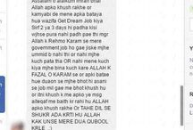 Job Wazaif Testimonials / Dua for Job, Rizk, Naukri, Sustenance, Career, Future, Kamayi