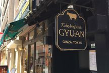 Tokyo food and restaurants / What to eat in Tokyo?  Restaurants, street food and cafes.