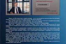 """Юридическая компания """"КАЛИТА и партнеры"""" / блоги :: статьи :: публикации :: юристы"""
