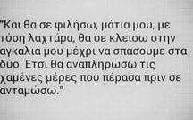 Αγαπη
