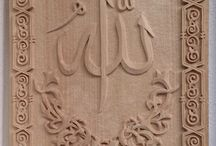 carved calligraphy