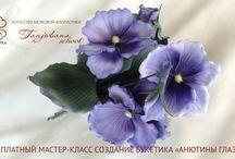 Шелковая флористика / Цветы из шелка