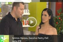 Chef Christos Lambrou - Events
