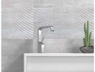 2015 Bathrooms and Kitchens / 2015 is the year for renovations galore as the home improvements industry reveals a steady increase in homeowners' budgets. Waxman Ceramics offers a few style tips for 2015, to ensure every penny counts...