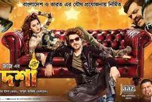 Badsha The Don (2016) Full Movie DVDrip Download 3Gp & HD - http://djdunia24.com/badsha-the-don-2016-full-movie-dvdrip-download-3gp-hd/