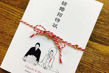 結婚式_印刷物