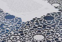 Moroccan Multi-plus Papercut Ketubah / Wedding Vows / Ruth Mergi, Papercut Ketuba, Ketubah, Wedding Vows, Marriage Certificate, Quaker certificate, Contemporary, Modern, Traditional, Interfaith, Israel, Art, Artist, Judaica, Jewish Wedding, Chic, signatures, English, French, Italian, Spanish, Mazel Tov, Chuppah, Mitzvah, Wedding inspiration, Ketubah text, Sculptural