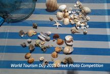 World Tourism Day 2015 Greek Photo Competition #WTD2015 / Promoting beautiful #Greece! Our annual Greek Photo Competition