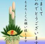 Los meses en Japón / Lo más destacado de cada mes en Japón, con detalles de qué se hace, qué se come, los nombres antiguos que recibían, etc. / by Japonismo