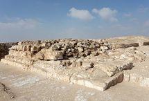 Abu Rawash:lost pyramid of Djedefre