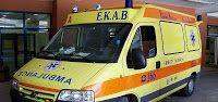 Δεύτερος θάνατος στην Χαλκιδική – Πέθανε 55χρονος περιμένοντας το ασθενοφόρο!