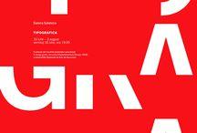 TIPOGRAFICA / Students works exhibition at Galateca Gallery & Typo stuff. Bucharest, July – August 2014.  Tutors:  Radu Manelici & Dinu Dumbravician