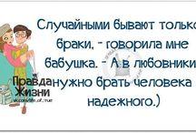 на русском языке цитаты