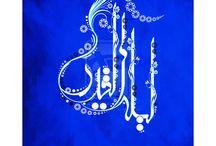 Islam / null / by Khadija Kahky