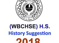 History Suggestion for Higher Secondary 2018 প্রকাশিত হল SuggestionPedia থেকে।
