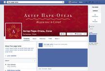 FB обложки