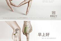 Reklam tasarımı