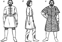 Medieval Russian Clothing
