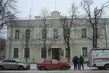 Дом Нестора Кукольника в Таганроге / Петровская улица дом 74.