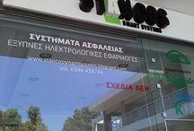 ΕΜΠΟΡΙΚΟ ΚΕΝΤΡΟ ΣΟΥΡΩΤΗΣ