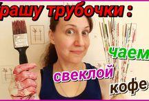 """МК от """"Любимое дело"""""""