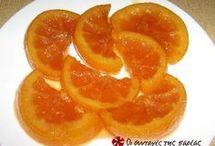 γλυκό πορτοκαλι
