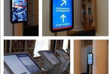 Мобильная навигация / Оригинальные способы информирования посетителей и гостей на мероприятии или событии
